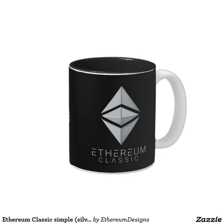 Ethereum Classic simple (silver) Two-Tone Coffee Mug designed by András Balogh
