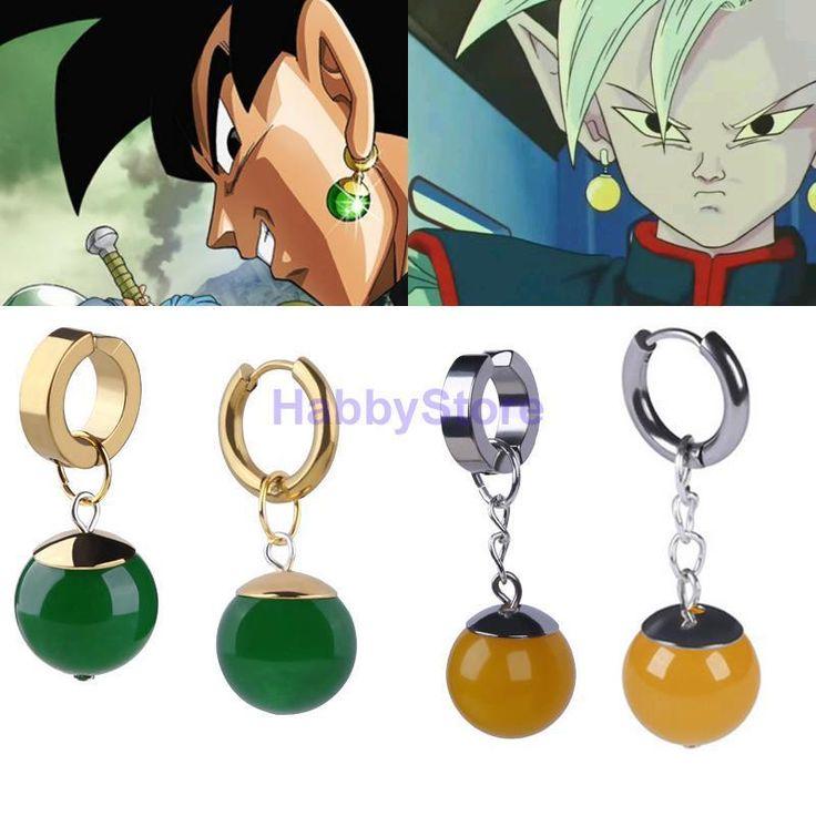 Best 25+ Potara earrings ideas on Pinterest   Goku ...