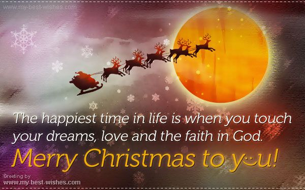 Merry Christmas wishes greetings and e cards