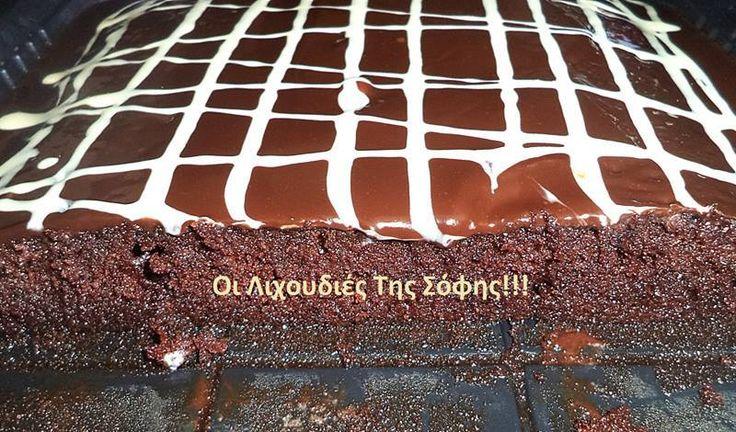 Σοκολατόπιτα κόλαση! - Daddy-Cool.gr