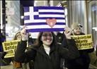 Greek Universal Healthcare System Melts Down