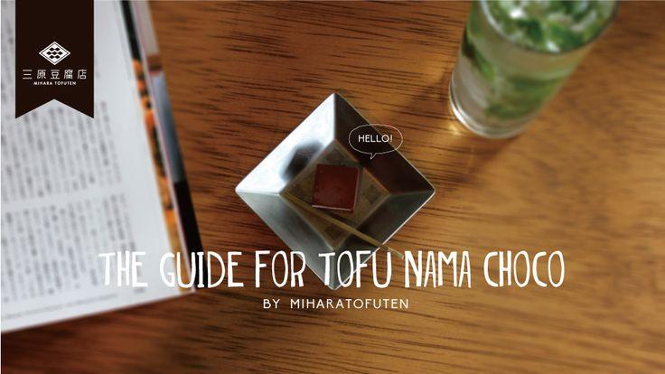 Slide 1=三原豆腐店生チョコ写真1