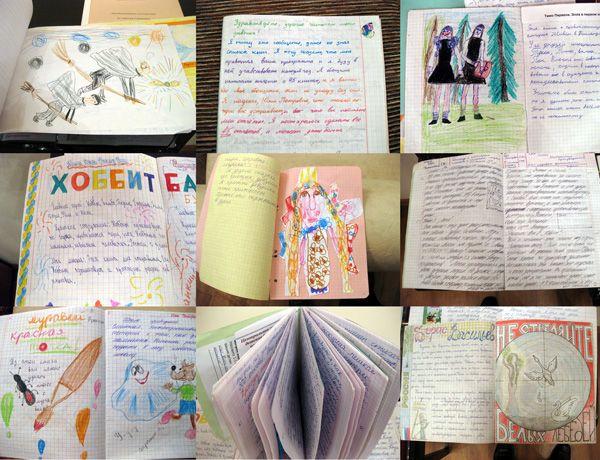 Летнее чтение в Гайдаровке