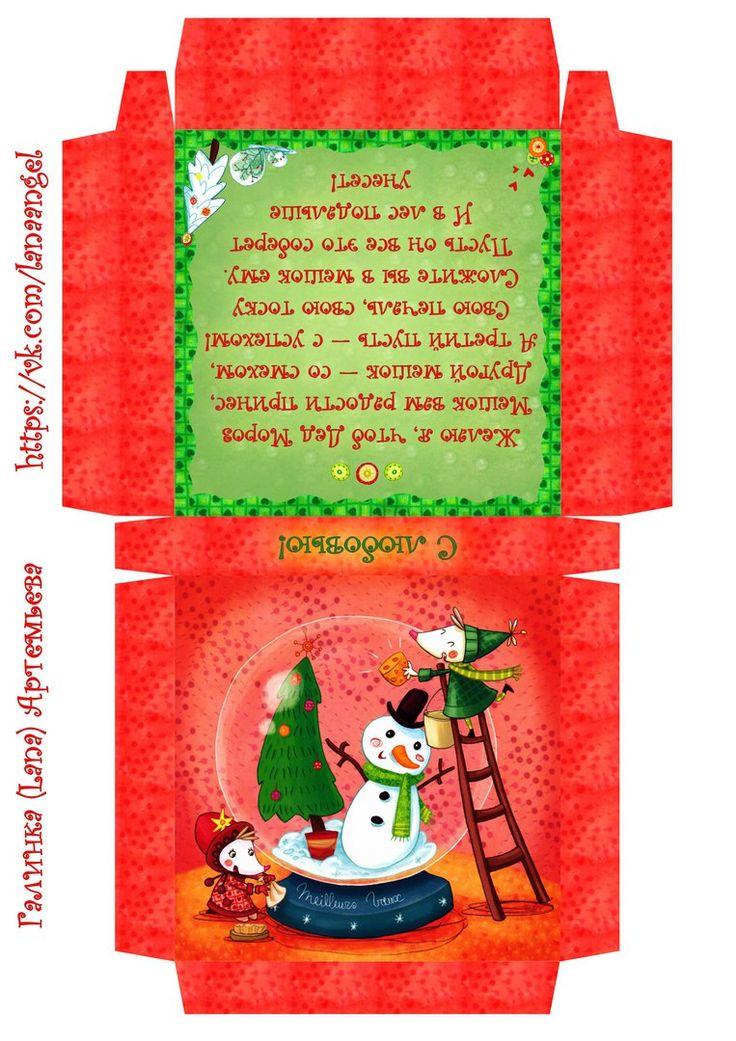 Фотографии Идеи подарков♥Подарки любимым своими руками♥ – 62 альбома