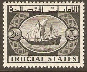 Trucial States 1961 2r Black. SG9.