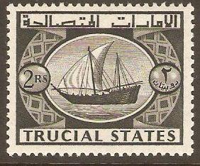 Trucial States 1961 2r Black. SG9.