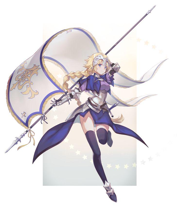 Jeanne DArc Anime