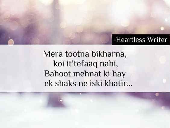 Meri Diary Se Inspiring & Heart Touching Urdu Love Poetry