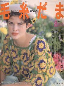 Keito Dama 066_1992-08 - Tatiana Laima - Picasa-verkkoalbumit