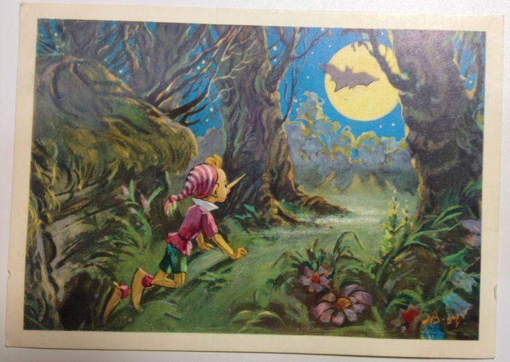 Children Postcard children's Illustrations folk tale Russian folk tale Tolstoy. Golden Key. Pinocchio Postcard USSR Postcard Collection http://etsy.me/2tCeBJU #bumanyeizdelia #scrapbookingephemer #collectiblepostcard #babypostcard #russianpostcard #childrenpostcard