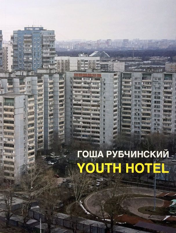 Youth Hotel