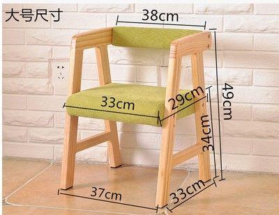 Детские стулья в Интернет-магазине Nazya.com