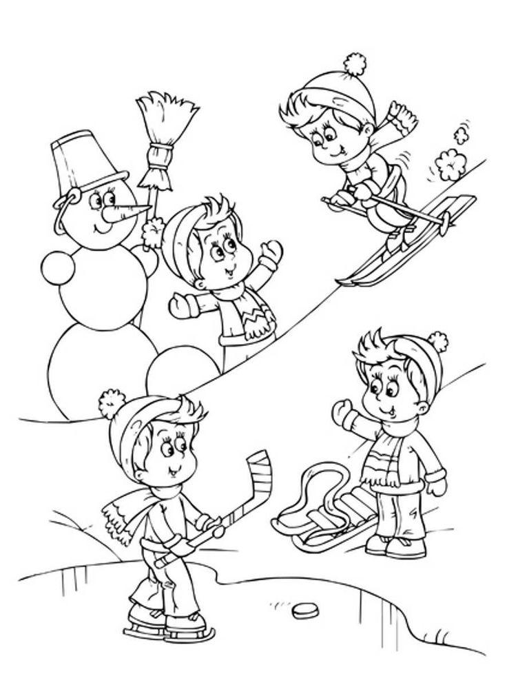 Зимние забавы в раскрасках - 14 листов с шаблонами для занятий