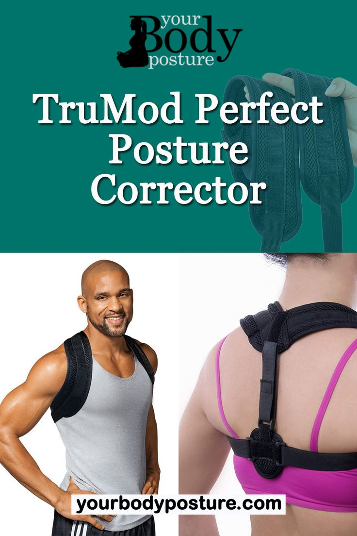 TruMod Perfect Posture Corrector | Posture corrector, Good