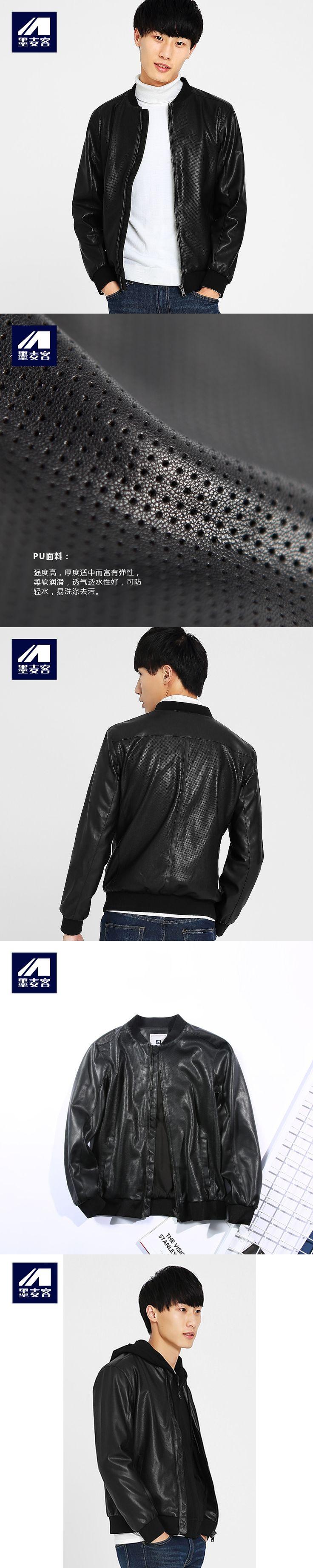 Mmaicco Men PU Jacket Men Motorcycle Coat Male Casual Windbreaker Overall Men Zipper Leather Brand Blouse Top Quality Overcoat