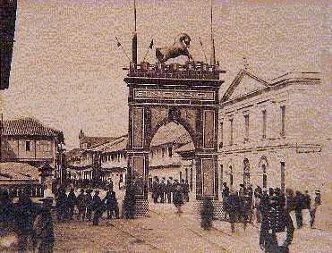 1895, Calle Real, Arco del Triunfo - Bogotá, Colombia