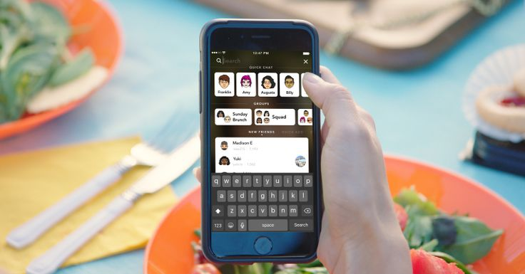 Snapchat launches universal search to simplify navigation http://rite.ly/jYq6