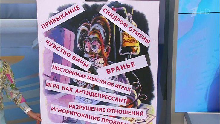 Елена Малышева: Алкоголизм можно победить! Спасайте своих близких!   Здоровье инфо