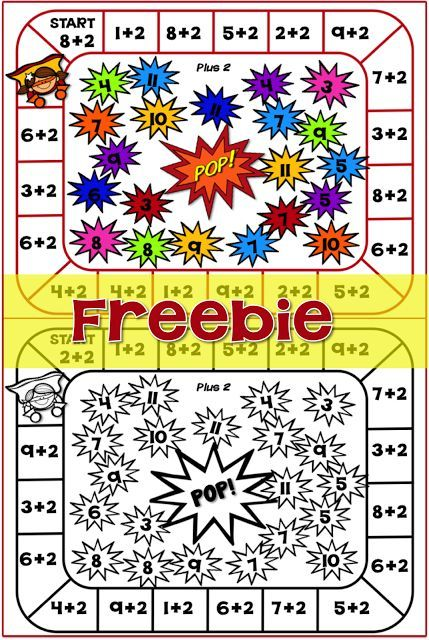 FREEBIE  Your students will enjoy playing this engaging Super Hero game with their friends and becoming more fluent in their addition math facts in the process!  Learning Games provide a fun, not-threatening opportunity for students to get needed practice to become fluent in their math facts.