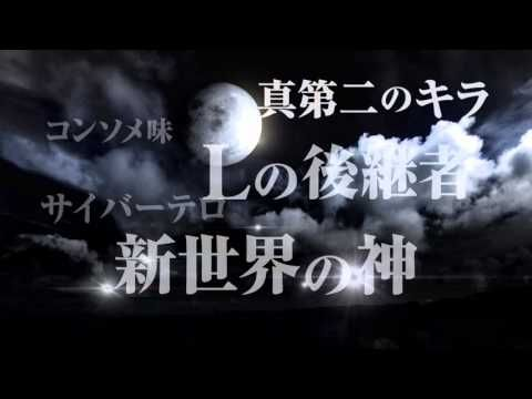 W 2016 roku pojawi się nowy film live action Death Note w reżyserii Shinsuke Sato.