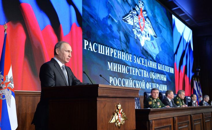 The task of the Russian Armed Forces in Syria