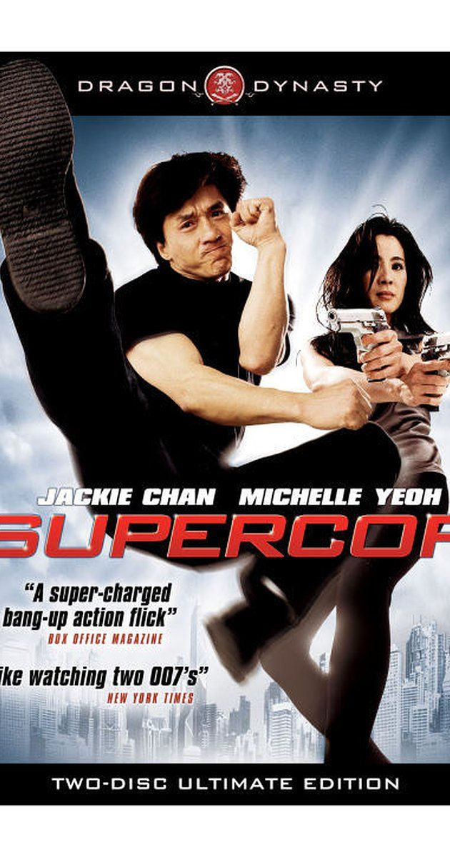 Police Story 3 Supercop 1992 Jackie Chan Movies Jackie Chan Michelle Yeoh