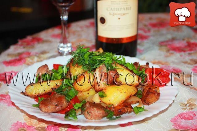 HowICook: Оджахури (грузинская кухня)