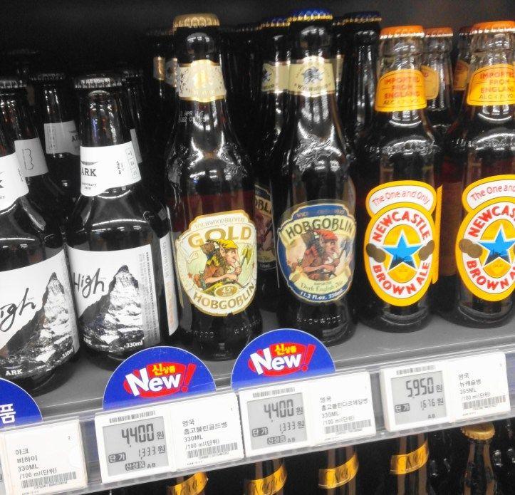 Wychwood Hob Goblin Beer Korea at Homeplus