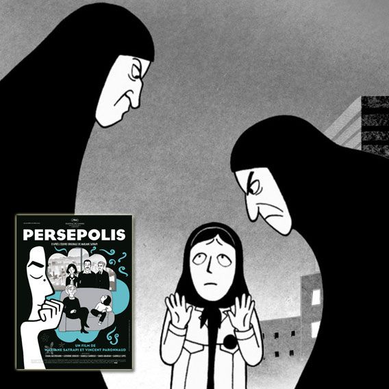 """a journey to become a prophet in marjane satrapis persepolis In marjane satrapi's graphic novel persepolis why does marjane want to be """"the last prophet"""" what had become a bigger conflict than the war against iraq."""