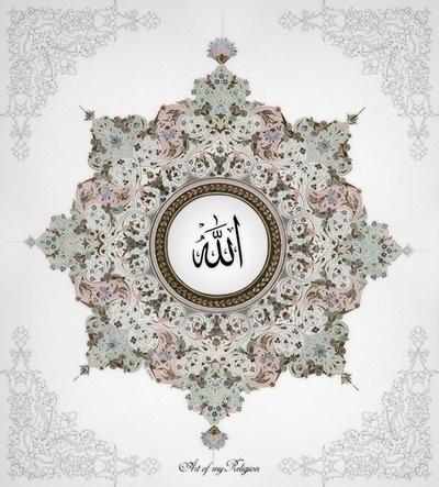 ALLAH ♥