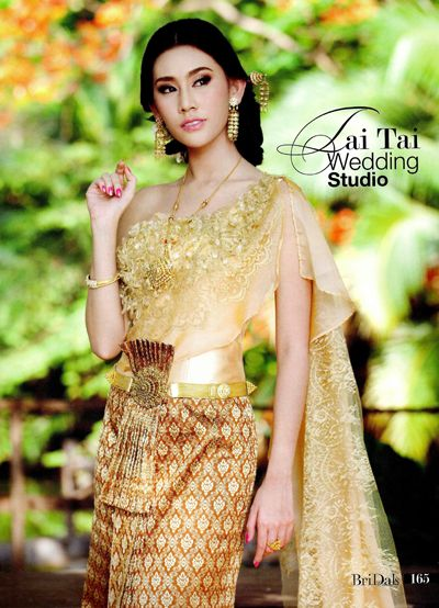 Videos Thai Bride 121