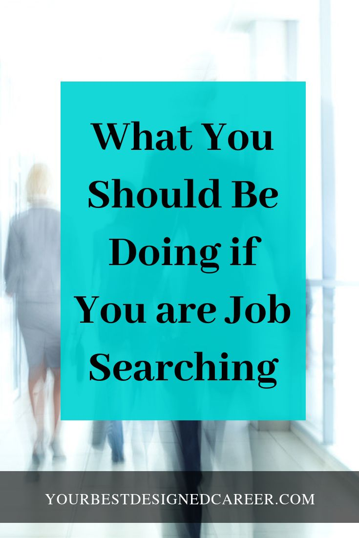 Finding a New Job: What You Should Be Doing