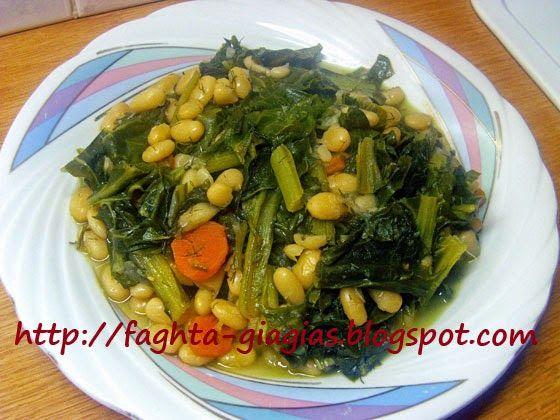 Σέσκουλα (σέσκλα) με φασόλια ξερά