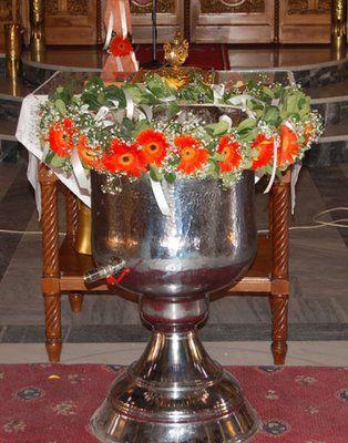 Η βάφτιση της Μαρίας! | Eimaimama.gr