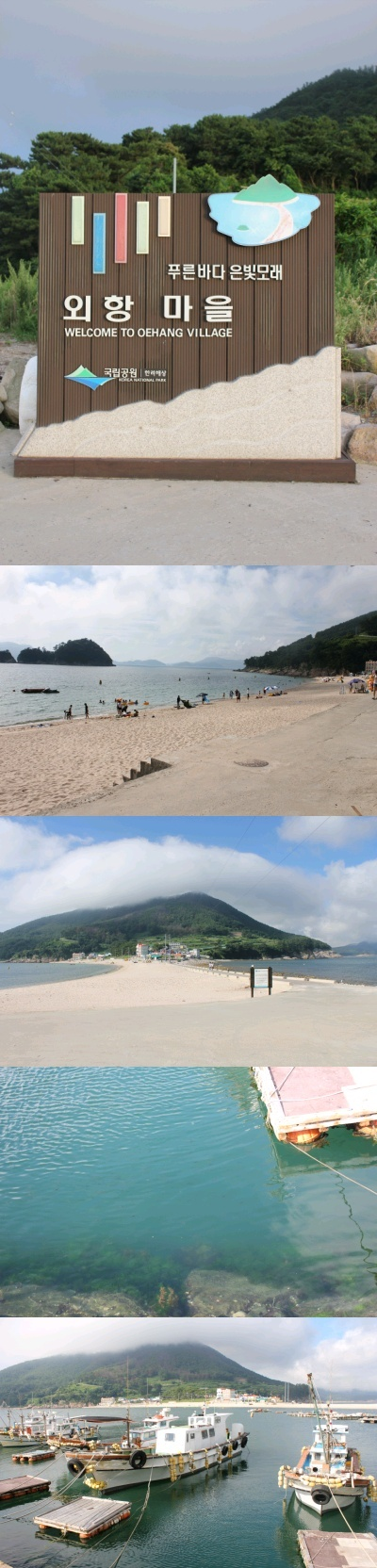 bijindo(island) tongyeong city