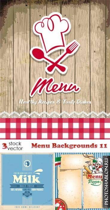 Шаблоны меню для баров, кафе и ресторанов - Фотошаблоны. Шаблоны для фотошопа, скачать бесплатно