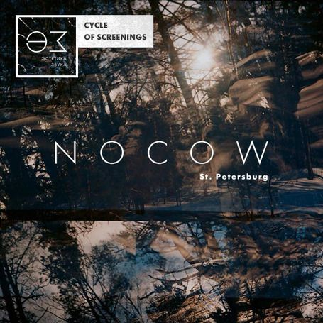 Cycle Of Screening #1: Nocow