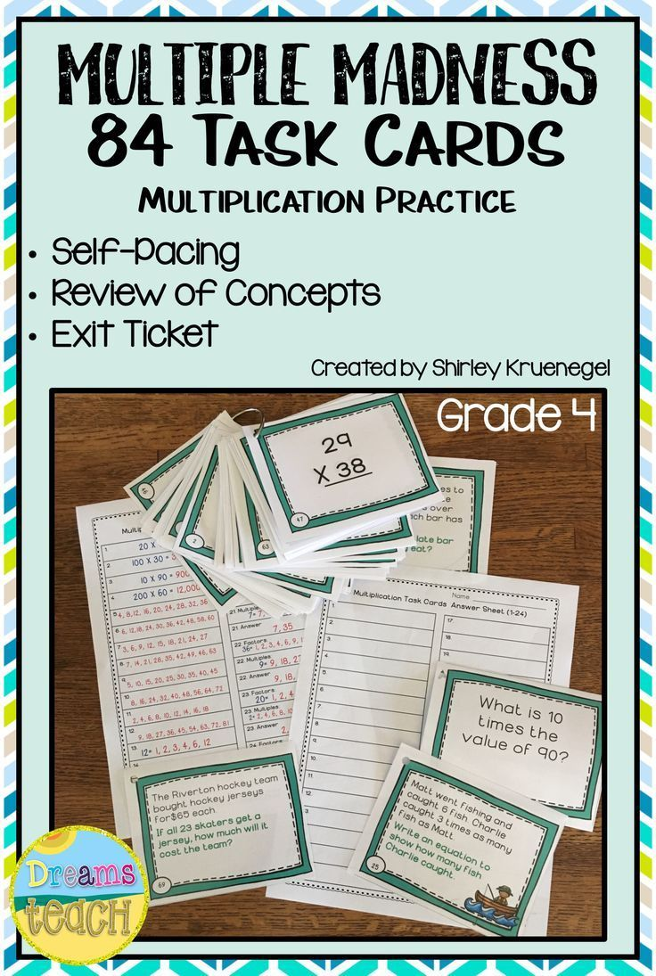 Easy to use task cards for any 4th Grade class. Includes a variety of multiplication problems, answer sheet, and record sheet.