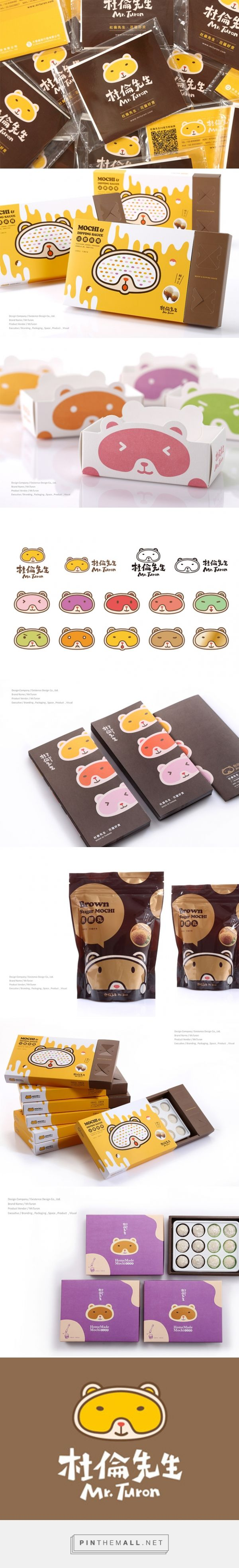 杜倫先生品牌規劃  | 存在設計 @ Design Group curated by Packaging Diva PD. Cute Mr. Turon products for the packaging smile file : )