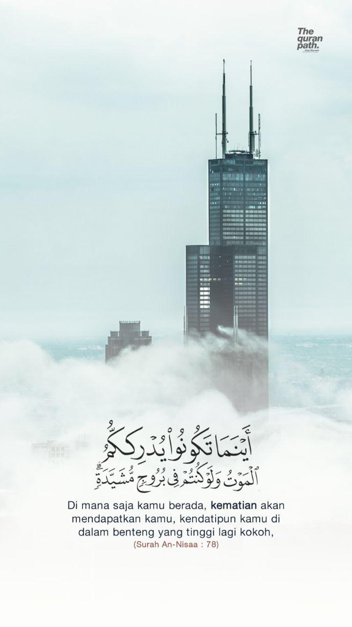 Pin Oleh Di The Qur An Path Di 2020 Foto Dinding Pemandangan Khayalan Agama