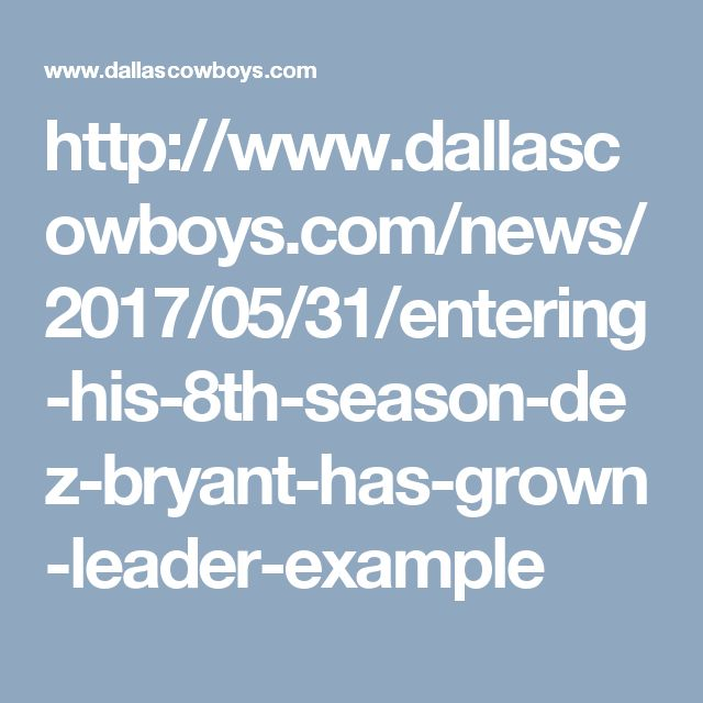 http://www.dallascowboys.com/news/2017/05/31/entering-his-8th-season-dez-bryant-has-grown-leader-example
