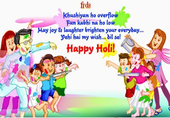 Holi Quotes For Friends 2018 Holi Happy Holi Message Holi