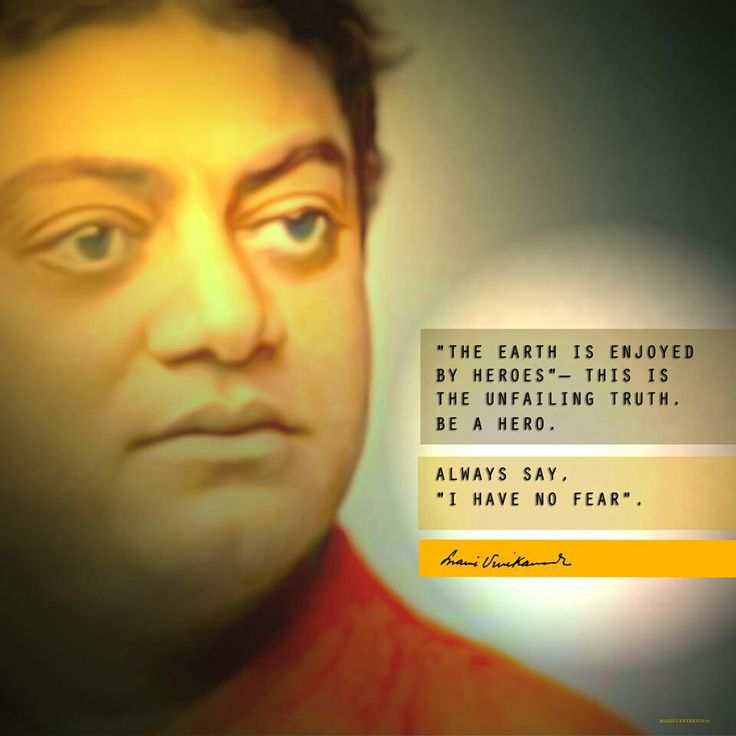Quotes Vivekananda: 50 Best Vivekananda Quotes Images On Pinterest