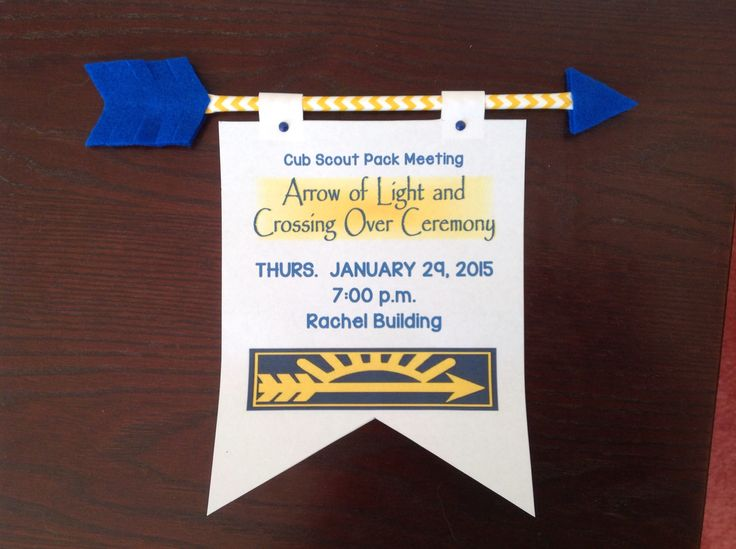Invitation for an Arrow of Light pack meeting