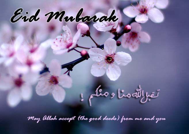 عيد مبارك وكل عام وانتم بخير Eid Mubarak
