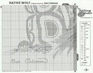 воющий волк 5
