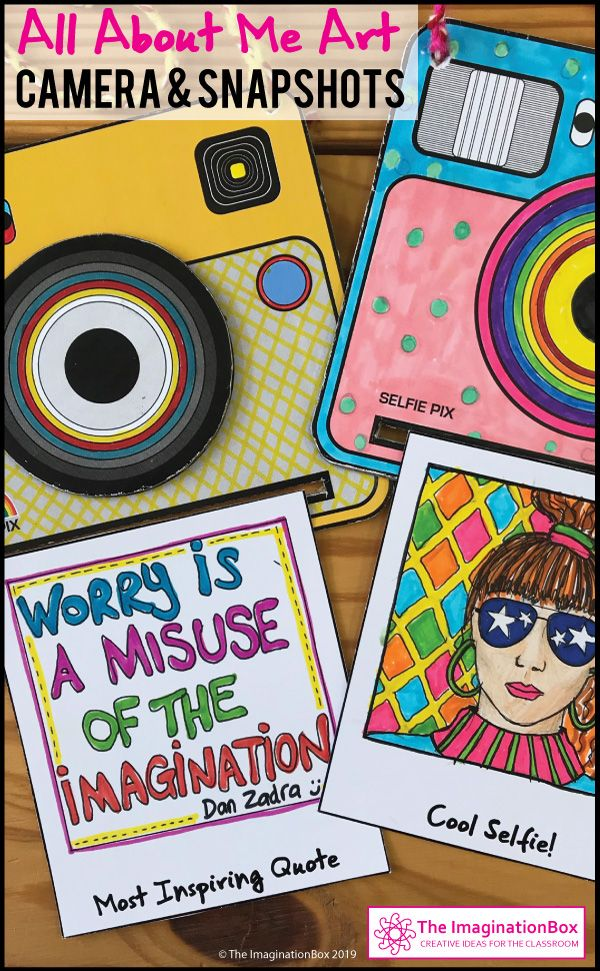 All About Me Camera Snapshots Art Activity Back To School Art