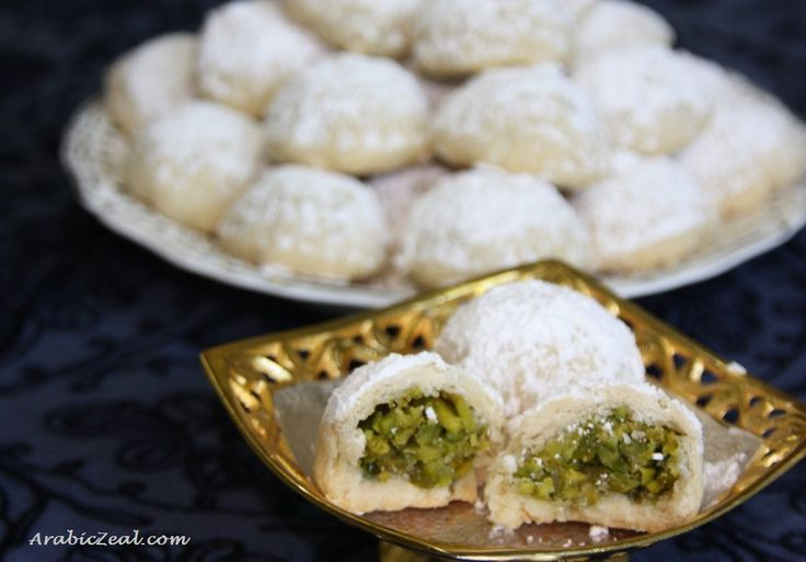 Ma'amoul filled with Pistachios ... and other step-by-step Eid recipes