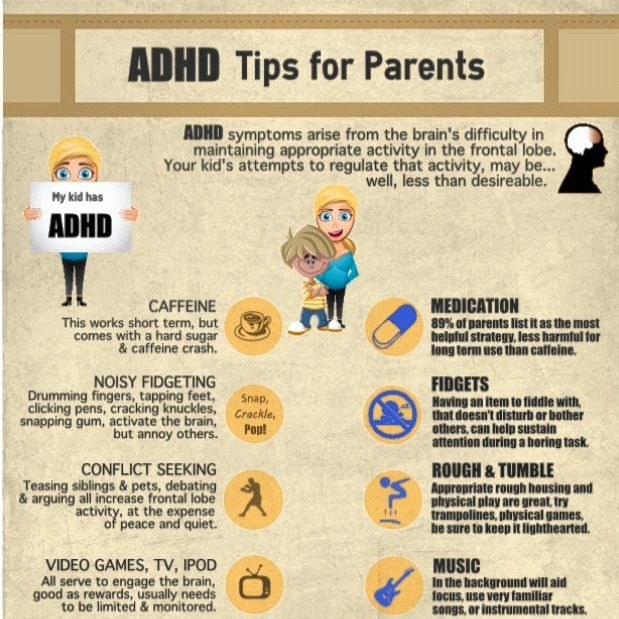 17 best images about work on pinterest activities motor for Adhd and fine motor skills