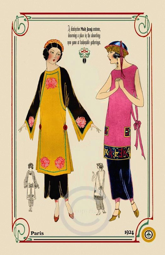 Beautiful Art Deco Fashion Girls in Mah Jong Game Costumes with hats Paris Decorative boarder date of 1924 Giclee Fine Art Print 11x17